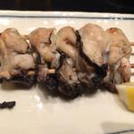 山登 - 牡蠣の串焼き