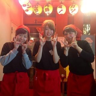 ★☆アルバイト募集中☆★美味しいまかないや月1焼肉食事会も♪
