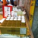 唐戸市場タケショー - こんな感じで。