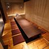 京まる - 内観写真:12、14、16、20名様用の個室をご用意しています。
