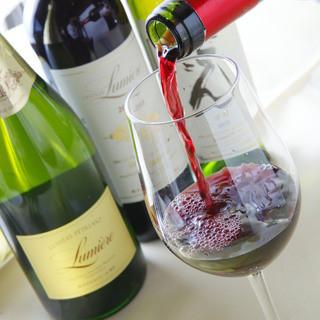 ルミエールワイン