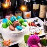 牡蠣と地中海料理 ALEGRIA - バースデイ、お祝いのサプライズもお任せください。