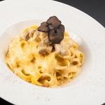 牡蠣と地中海料理 ALEGRIA - 自家製ベーコンのカルボナーラ トリュフ風味
