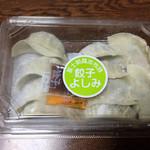 餃子 よしみ - 料理写真: