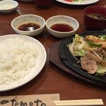 34561725 - 野菜炒め定食H27/1/26