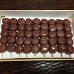 34563018 - ぶどう饅頭 春いちご