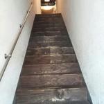 カウタウ - ちと急な階段です