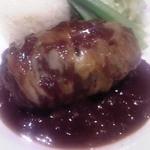 メゾン ド ハヅキ - ハンバーグ 赤ワインソース & グリュイエールチーズのトッピング