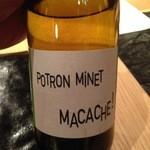 34566670 - 自然派白ワイン ポトロン・ミネ