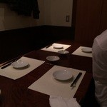 ダイニングレストラン楠 カンフォーラ - 個室