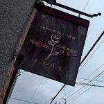 ミニヨン・ローズ - 神戸から届く炭火焙煎されたコーヒーが頂けちゃうよЮ