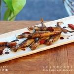 こ卯さぎ亭 - シシャモのバルサミコ酢がけ