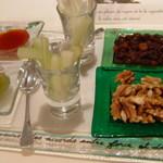 Restaurant Régis & Jacques Marcon - 口直しにセロリが出ます。       これをジャムで食べます。       意外とまいう~!