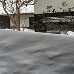 お宿 木の葉 - ☆2015元旦☆