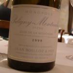 Restaurant Régis & Jacques Marcon -