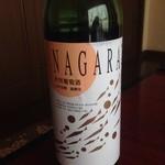 飛騨牛ダイニングかはん - 岐阜のワイン NAGARA