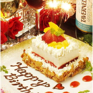 メッセージ入りケーキをプレゼント