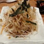 Okaichi - 大根のサラダ