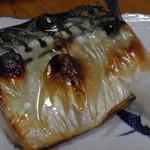 菊寿司 - 焼きサバ