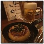 居酒屋しぶやくん - 聖護院大根のステーキ。 熱い!!
