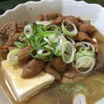 たつみ - にこみ豆腐