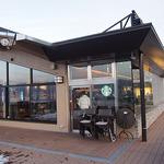 スターバックスコーヒー - スターバックスコーヒー 諏訪湖サービスエリア(上り線)店