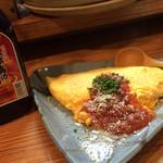 マブヤ - 超ふわふわチーズオムレツ