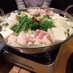 34579563 - モツ鍋 塩