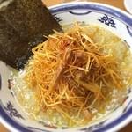 らーめん雅 - 雅のスタミナねぎラーメン( ^ω^ )/  今日は三食中華でした☆