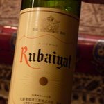 BolBol - ワイン ルバイヤート