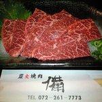 炭火焼肉 備 - 料理写真:牛刺し¥980