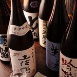 鰹人 - 土佐の地酒