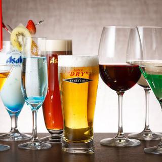 ◆豊富な品揃え!世界のワインと180種以上のカクテル