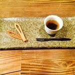 矢野善 - 梅こんぶ茶(おかわり1杯付)(冬季限定)