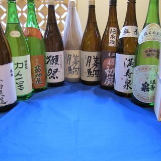 日本酒にこだわっています!