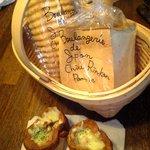 中央林間 パンの家 - シチューパン。ラウンド食パン。