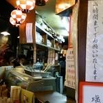 居酒屋 葉牡丹 - お店の奥方向の眺め。屋台風です♪