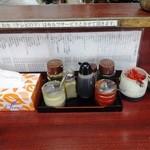 麺厨房 - 卓上の調味料たち