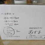 34596761 - メニュー(2)