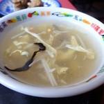 紅夢 - とろみのある中華スープ
