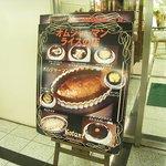 コタニ - 看板 2008/1