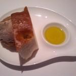 34600909 - 自家製パン