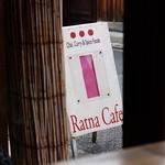 ラトナ カフェ -