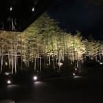 ハイアットリージェンシー 京都 -