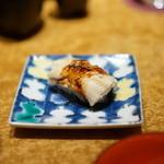 鮨 銀座 鰤門 - 穴子