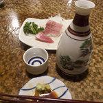 寿屋酒店 -