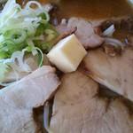 赤胴ラーメン - チャ―シュー味噌   バター無料