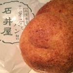 石井屋 - メロンパンとカレーパン