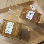 34612437 - 一口押し寿司。