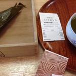 長命寺 桜もち - お茶セット@300